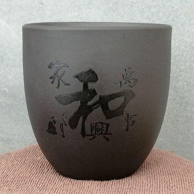 紫砂茶杯刻字杯主人杯单杯陶瓷家用茶碗大号品茗杯复古单个杯子