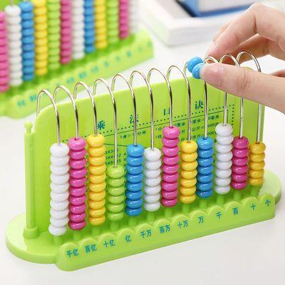 小学十二行计数器 算盘算数教具计算珠数学益智礼物早教文具用品