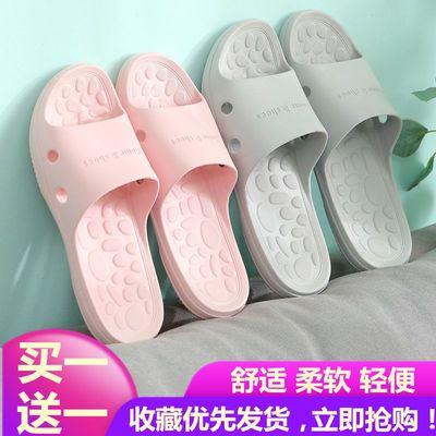 【防滑拖鞋买一送一】拖鞋凉鞋女凉拖浴室软底防滑情侣拖男拖鞋