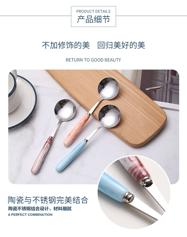【48小时内发货】马卡龙精美可爱彩色.色釉陶瓷手柄不锈钢韩式勺子一家四口精美勺子