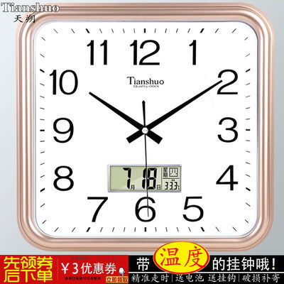 静音钟表卧室客厅挂钟简约表钟创意石英钟日历温湿度挂表现代时钟