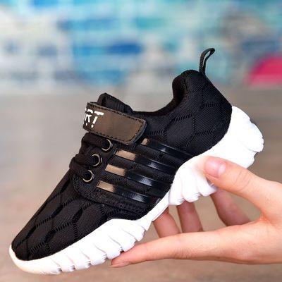 儿童鞋子2020夏季男童透气单网运动鞋中大童男孩网面户外休闲鞋