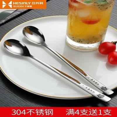 304不锈钢勺子长柄冰勺创意可爱咖啡搅拌勺家用蜂蜜调羹铁汤勺小
