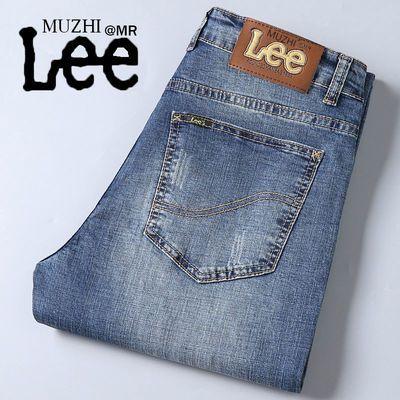 MUZHILee牛仔裤男士四季款棉弹商务休闲宽松薄款复古弹力修身裤子