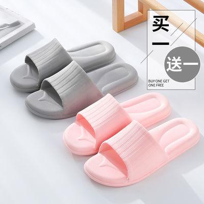 买一送一简约防滑浴室凉拖鞋女男夏季外穿静音洗澡居家用软底情侣