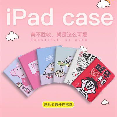 iPad mini4平板保护套mk9h2ch/a壳A1538迷你5MK9Q2防摔7.9寸a1550