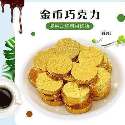 【足足2斤】金条元宝金币巧克力250g蛋糕装饰烘焙结婚喜糖果零食