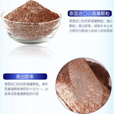 天然纯珍珠粉淡斑祛痘补水养颜珍珠粉小颗粒海藻面膜软膜粉面膜粉
