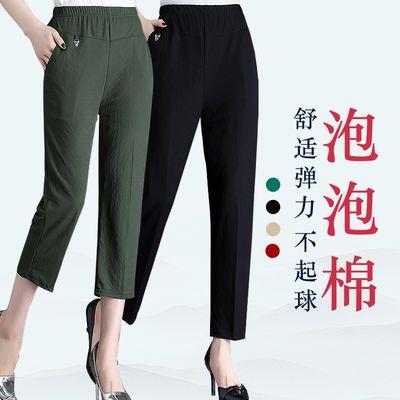 中老年妈妈夏季休闲裤薄大码七分八分九分女裤高腰显瘦弹力泡泡棉