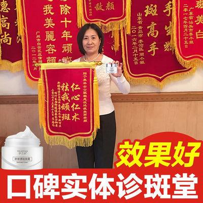 https://t00img.yangkeduo.com/goods/images/2020-03-27/e99b30800b5b5ac640d3b262aeb4c138.jpeg