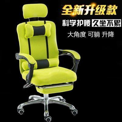 电脑椅家用网布办公椅转椅搁脚老板椅子逍遥午休人体工学椅凳子
