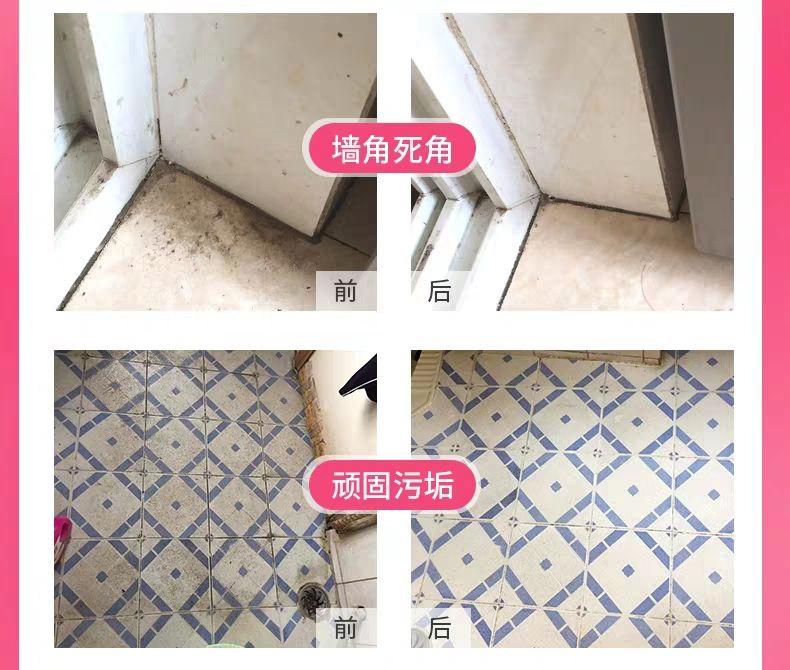 【48小时内发货】茉莉/桂花香】瓷砖清洁剂地板砖清洗液500ml洁厕剂卫生间马桶水垢