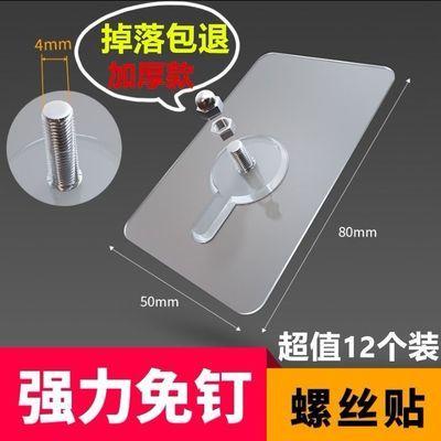 强力粘胶吸盘承重无痕钉墙钉免打孔免钉安装挂架挂件粘贴式螺丝钉