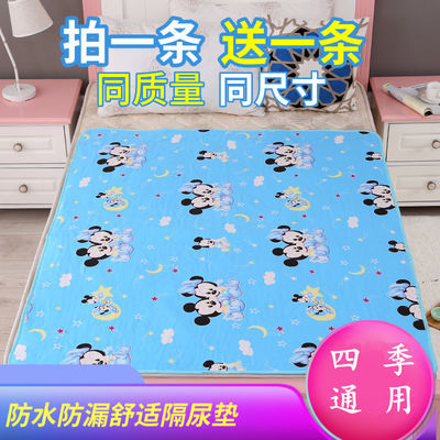 婴儿纯棉透气隔尿垫新生宝宝超大号防水防漏月经姨妈成人老人床垫