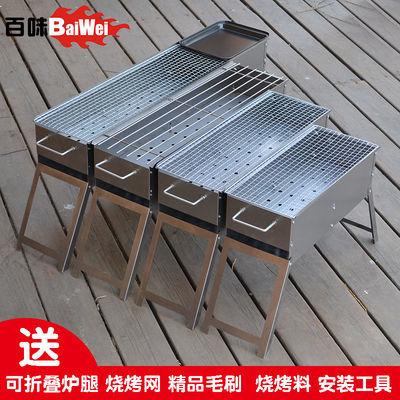 烧烤炉子户外烧烤架全套家用大号烧烤架子木炭烤肉架炉子烧烤工具