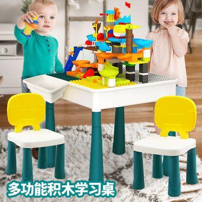儿童学习桌小学益智乐积木桌高拼装玩具积木智力开发生日礼物男孩