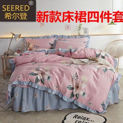 爆款【促销送纯棉袜】韩版公主风花边床裙斜纹四件套床单被套床上