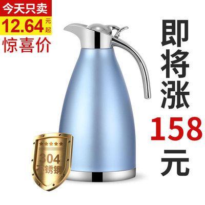 不锈钢保温瓶家用保温壶大容量欧式真空开水壶热水瓶开水咖啡壶2L
