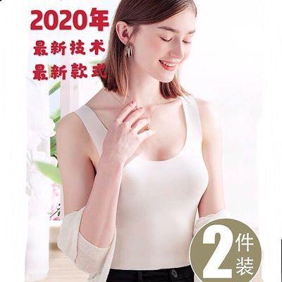 女士夏季无痕冰丝背心内穿打底美体内衣学生女韩版显瘦吊带小背心