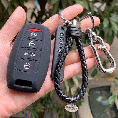 长城哈弗新H2SH6H7H8H9M6F5F7XH4M6coupe汽车钥匙包硅胶钥匙套扣