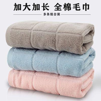 41x95 加大加长毛巾纯棉成人男女士洗澡巾全棉运动搓澡巾柔软吸水