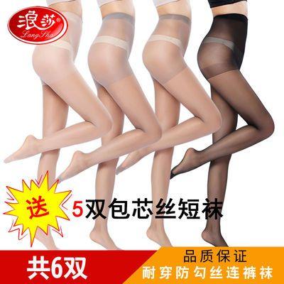 【6双装】浪莎丝袜女夏连裤袜防勾丝薄款长筒黑肉色隐形女超薄