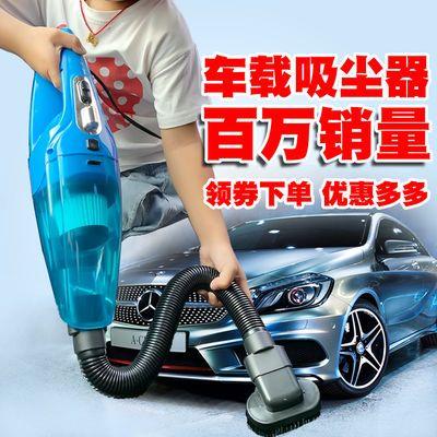 汽车吸尘器大功率干湿两用吸尘器手持式小型汽车吸尘超强吸力货车