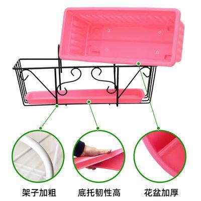 新款4个装]种菜盆阳台家用花盆种花种菜箱花架特价特大号长方形塑