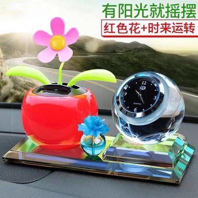 爆款汽车摆件车内饰品汽车香水车上装饰品太阳能摇摆花车载钟表摆