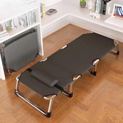 折叠床单人床家用午休床午睡躺椅折叠办公室简易床行军陪护床