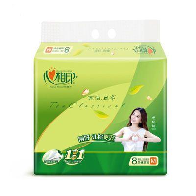 心相印茶语抽纸120抽8包一提M码大尺寸卫生纸家用纸巾家庭实惠装