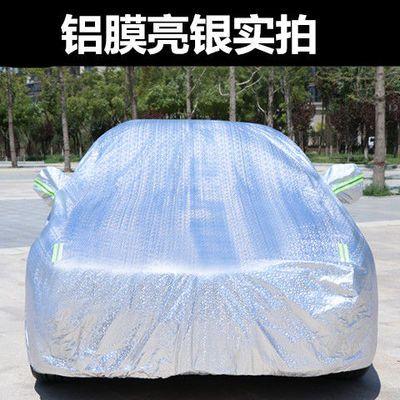 北汽幻速S2S3S3LS5S6S7H3H2H5专用汽车车衣车罩隔热防晒