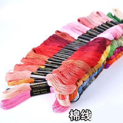 零卖 手工diy刺绣线鞋垫线涤棉线447色可选丝线十字绣线配线补线