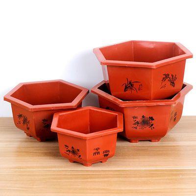 新款塑料花盆六角大号花盆种花种菜花盘复古中国风特价清仓送托盘