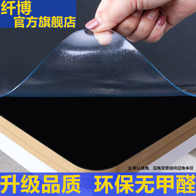 软玻璃PVC透明桌布防水防烫防油免洗塑料长方餐桌垫茶几厚水晶板