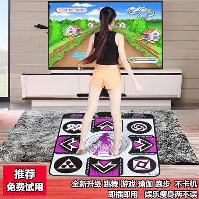 爆款康丽跳舞毯电脑电视两用单人有线接口健身瑜伽游戏跑步家用跳