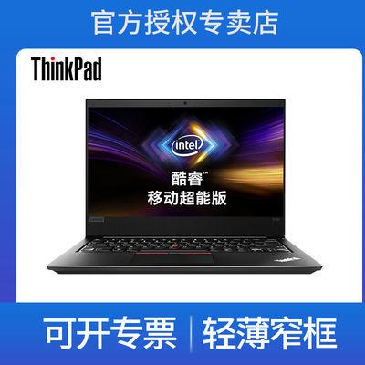 联想ThinkPad E490(23CD)英特尔酷睿i5 14英寸轻薄办公笔记本电脑