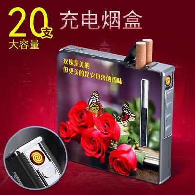 新款充电烟盒20支装超薄创意男便携自动弹盖创意刻字带充电充气打