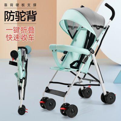 37193/婴儿推车超轻便携可坐可躺折叠简易避震宝宝小孩夏季外出手推伞车