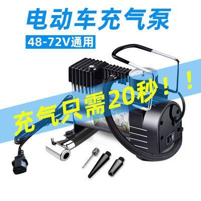 爆款【电动车充气泵】电瓶车48v60v72v通用三轮打气泵车载轮胎充