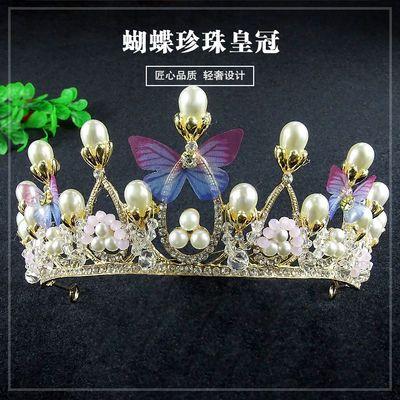 新娘结婚礼服头饰韩式金色珍珠网纱蝴蝶皇冠儿童生日头饰公主王冠
