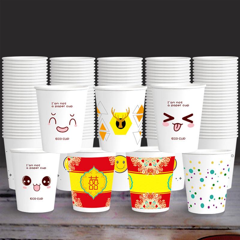 特价纸杯一次性杯子加厚口杯批发商用家用办公可定制logo整箱包邮的细节图片1