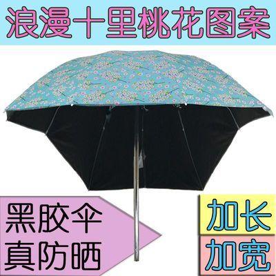 黑胶防晒防紫外线雨伞电动车遮阳伞踏板摩托车自行车三轮车雨棚蓬