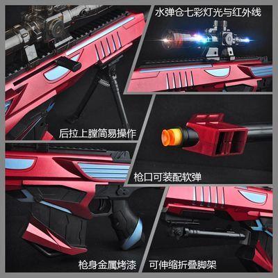 2020新款儿童玩具枪穿越火线软弹枪水弹枪巴雷特无影AK47无影火麒