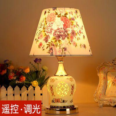 爆款优质超赞欧式遥控结婚庆卧室床头灯客厅调光暖光插电节能布艺