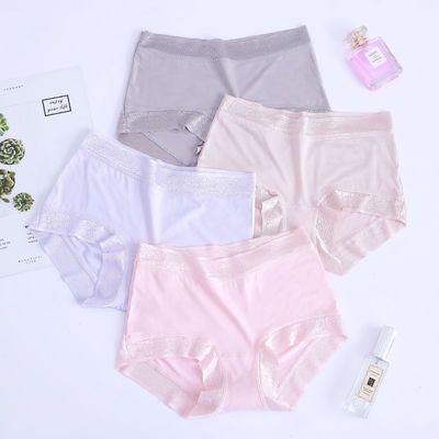 内裤女性感学生韩版中腰少女可爱大码裤头透气4条装女三角裤包邮
