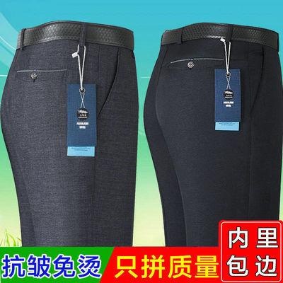 夏季新款中年男士裤子薄款透气休闲裤宽松直筒西裤男中老年裤子男