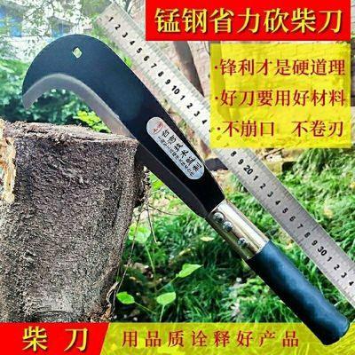 锰钢柴刀户外开路刀农用砍树柴刀手工砍竹弯刀勾镰刀老式劈柴刀具