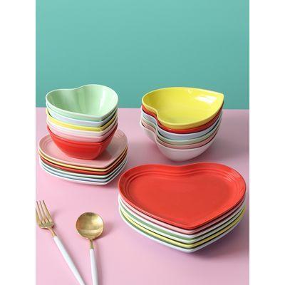 陶瓷心形碗盘情侣餐具桃心甜品碟甜汤碗带托盘蒸蛋碗可爱碗家用