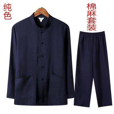 中国风唐装男复古装夏薄款中老年人亚麻爸爸长袖爷爷套装古风棉麻